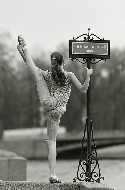 """""""Photography Of Dance"""""""